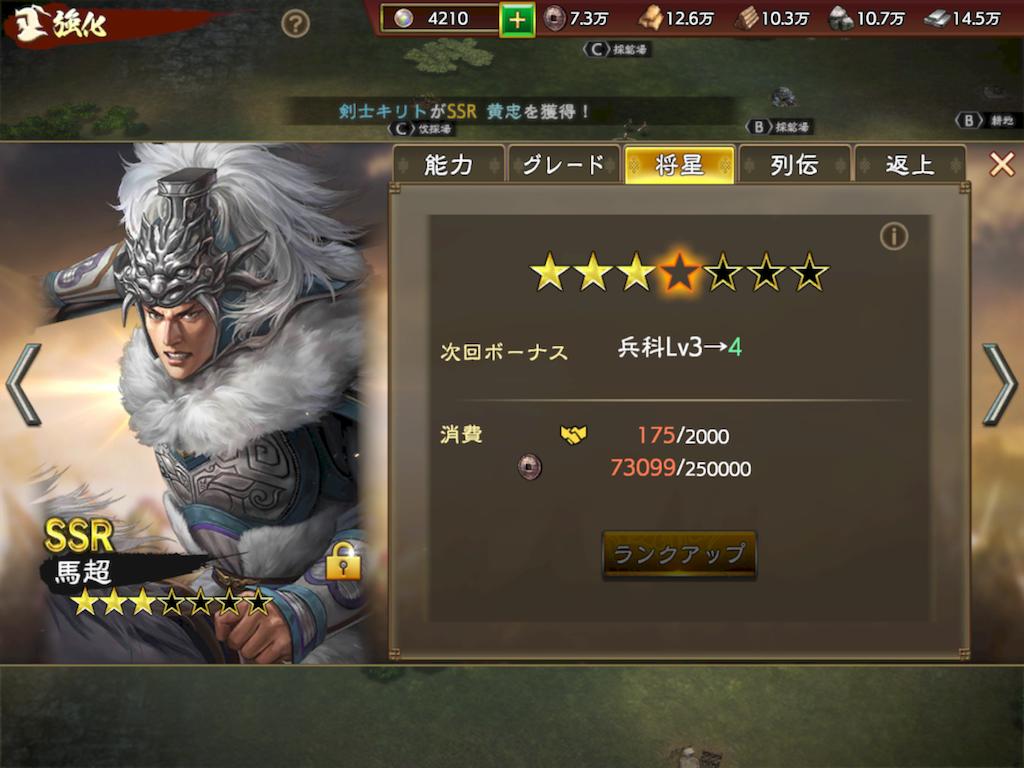 f:id:tawashiXP:20200916103059p:image