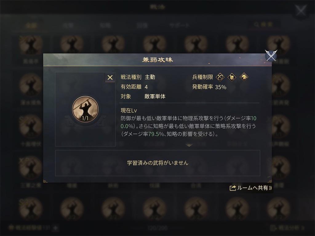 f:id:tawashiXP:20201115172730j:image