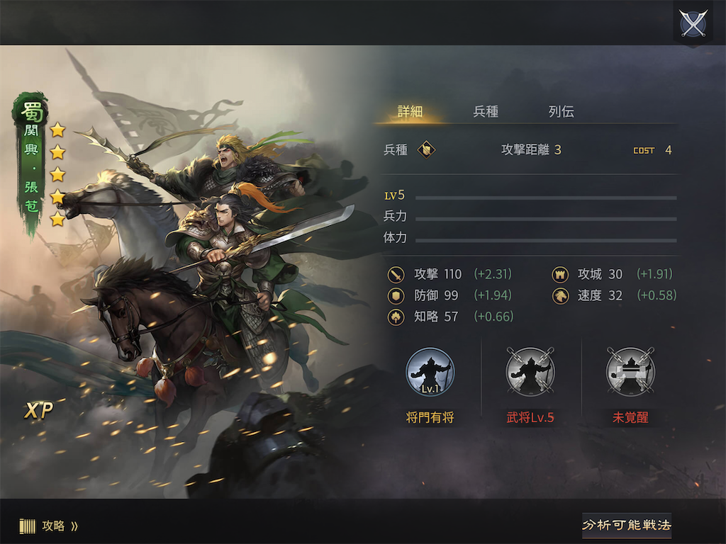 f:id:tawashiXP:20210106120855p:image