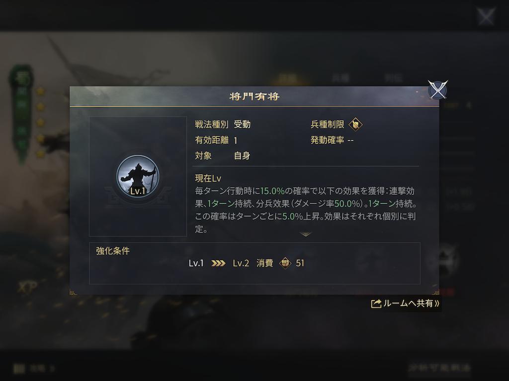 f:id:tawashiXP:20210106120902p:image