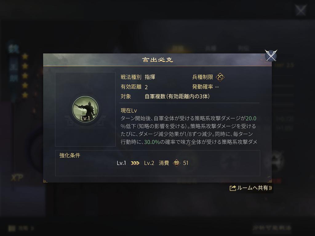 f:id:tawashiXP:20210106150138p:image