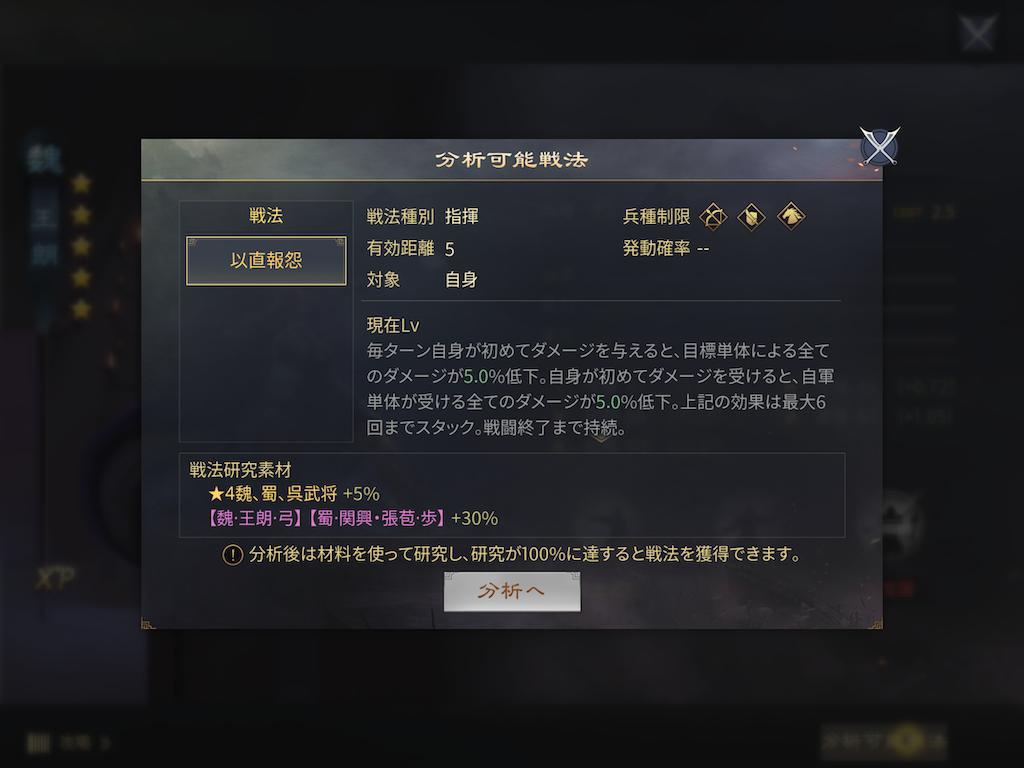 f:id:tawashiXP:20210106161749p:image