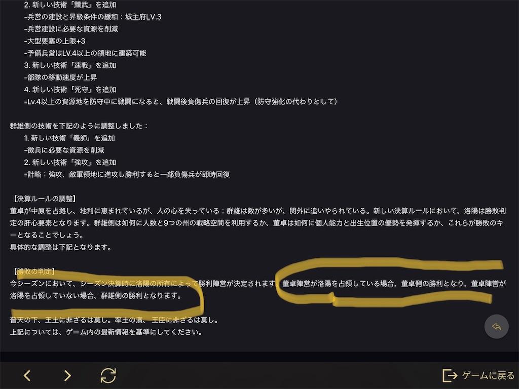 f:id:tawashiXP:20210121050814j:image