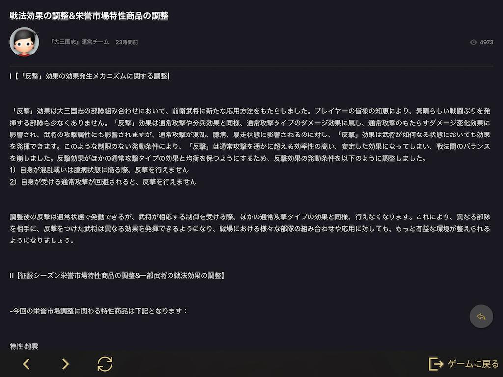 f:id:tawashiXP:20210416150817p:image