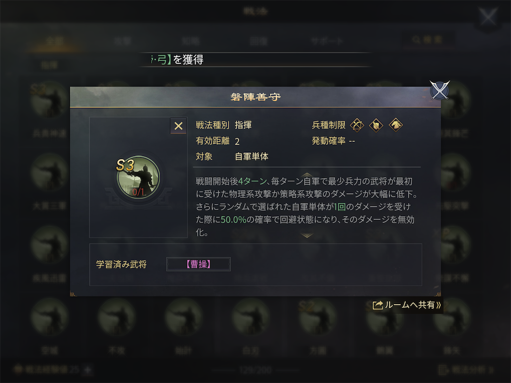 f:id:tawashiXP:20210430204547p:image
