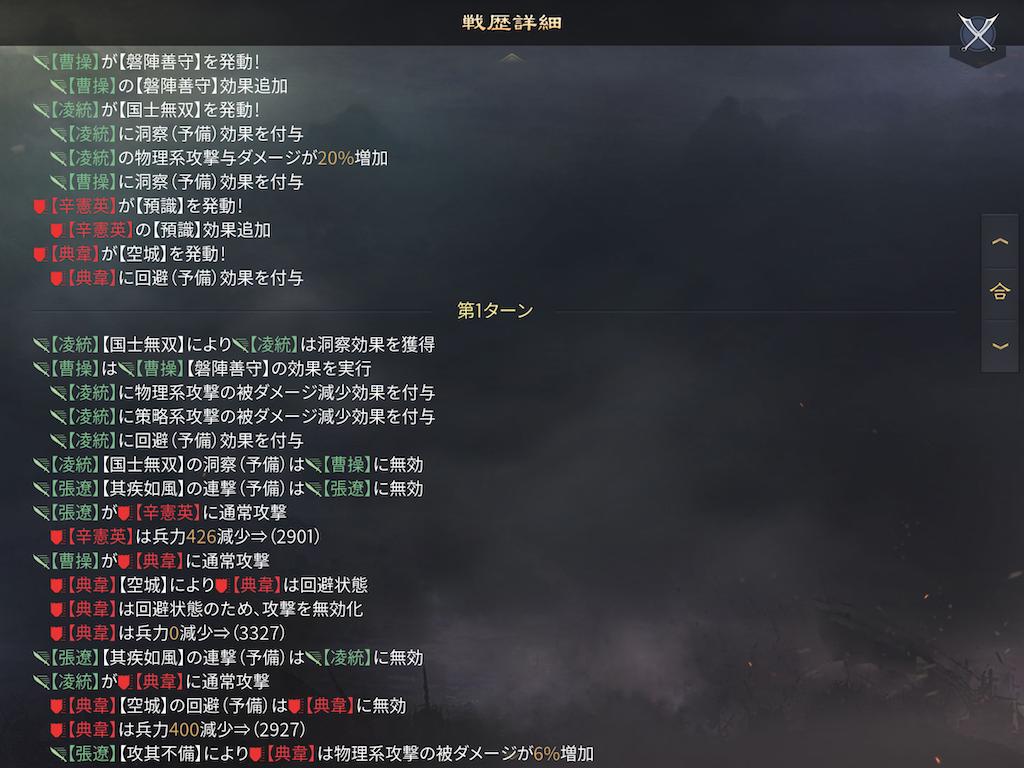 f:id:tawashiXP:20210430204818p:image