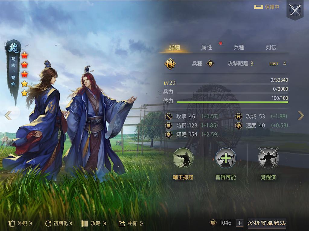 f:id:tawashiXP:20210502014848p:image