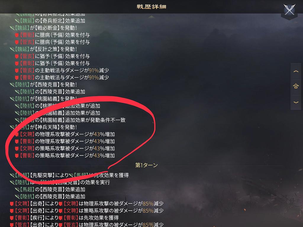 f:id:tawashiXP:20210506045939p:image