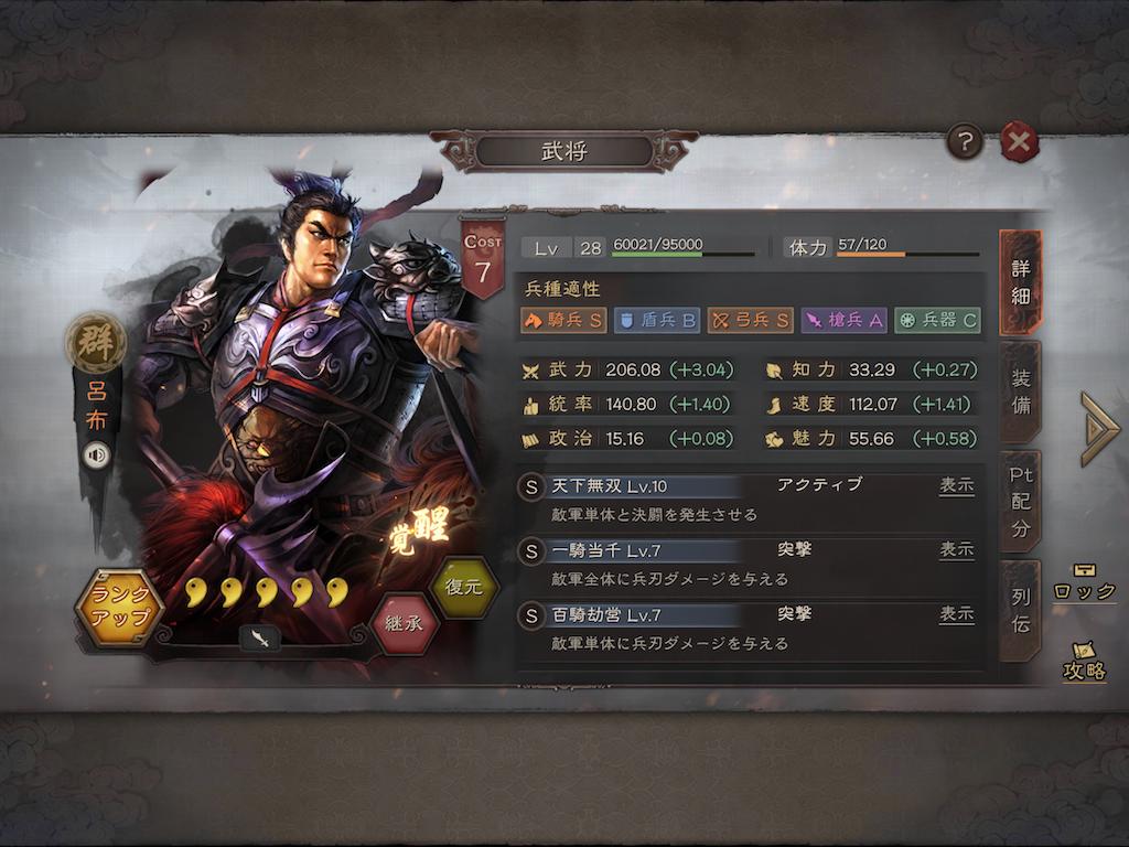 f:id:tawashiXP:20210521083622p:image