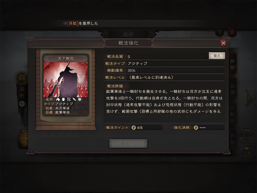 f:id:tawashiXP:20210521083817p:image