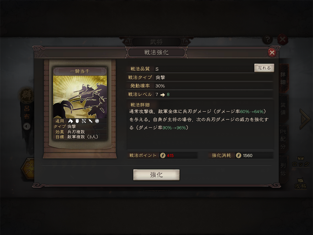 f:id:tawashiXP:20210521085527p:image