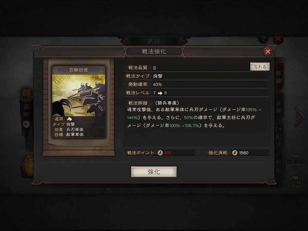 f:id:tawashiXP:20210521085534p:image