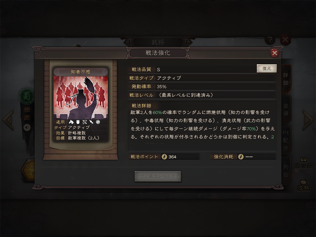 f:id:tawashiXP:20210621091542p:image