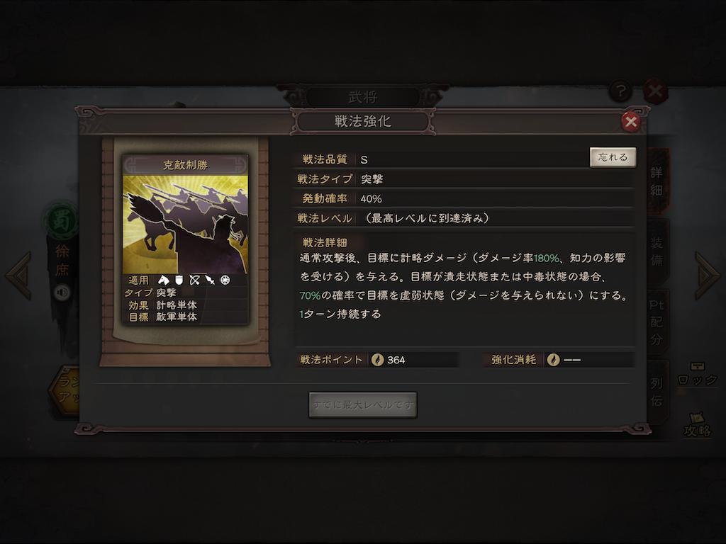 f:id:tawashiXP:20210621091727p:image