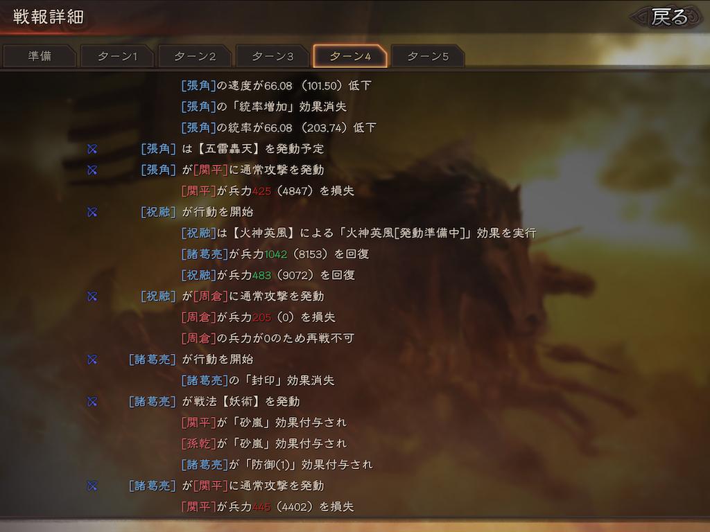 f:id:tawashiXP:20210621095820p:image