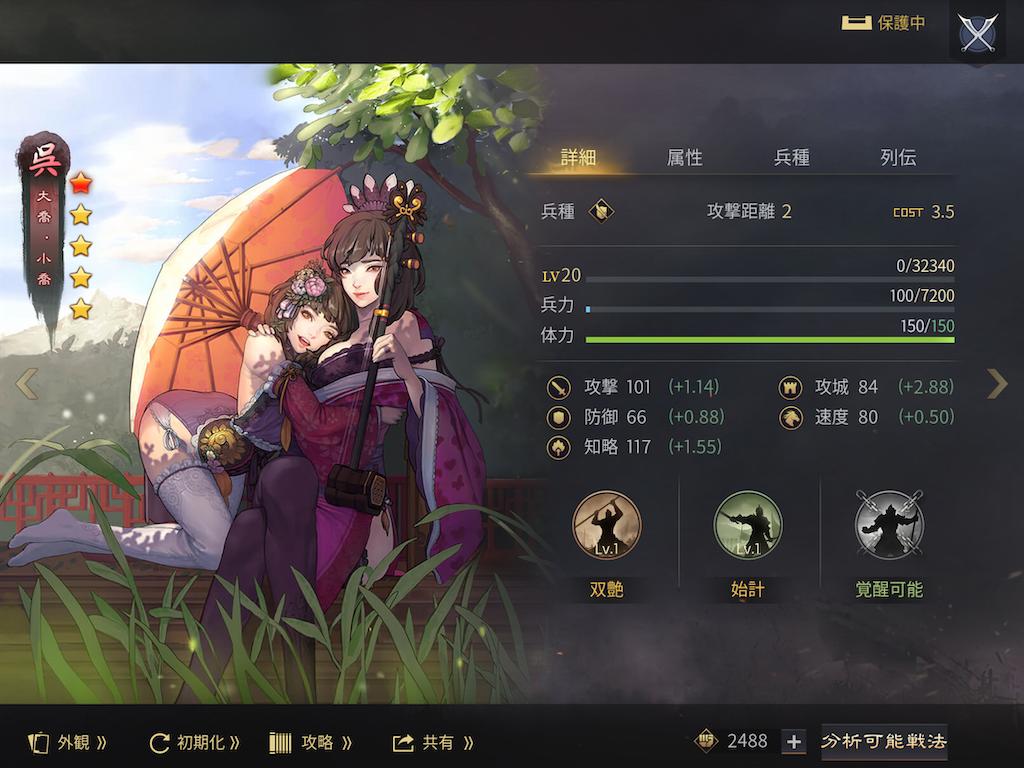 f:id:tawashiXP:20210721085219p:image