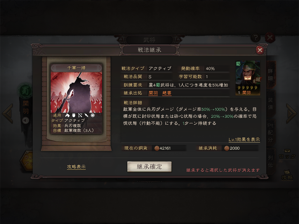 f:id:tawashiXP:20210801120726p:image