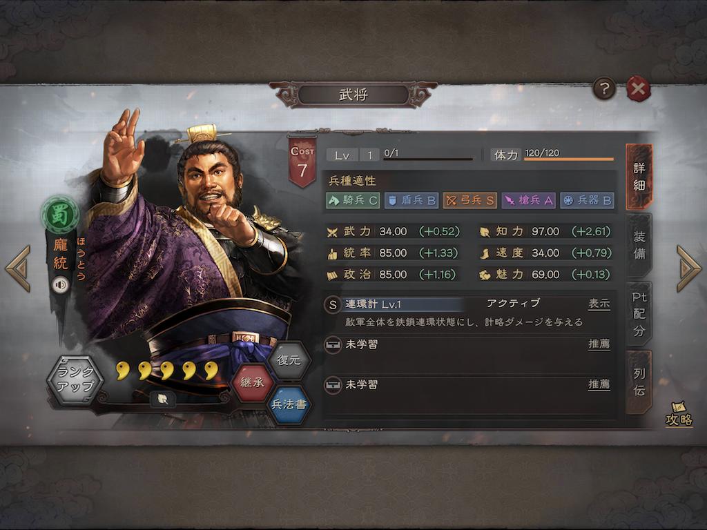 f:id:tawashiXP:20210806203503p:image