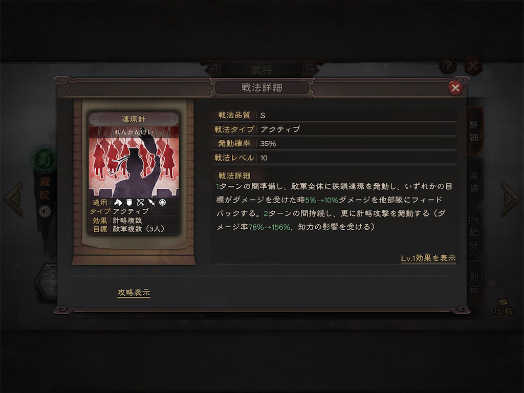 f:id:tawashiXP:20210806203511p:image