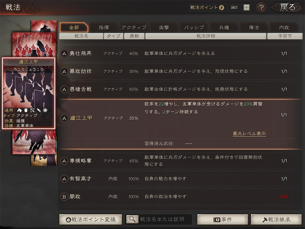 f:id:tawashiXP:20210806204457p:image