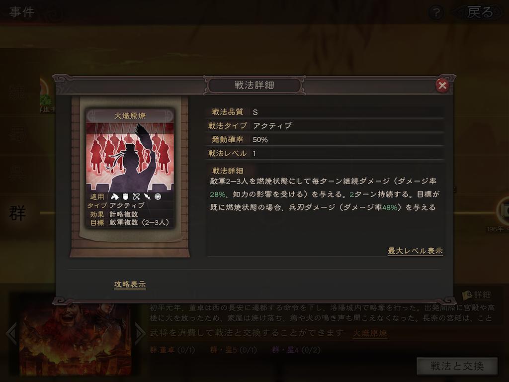 f:id:tawashiXP:20210807080206p:image