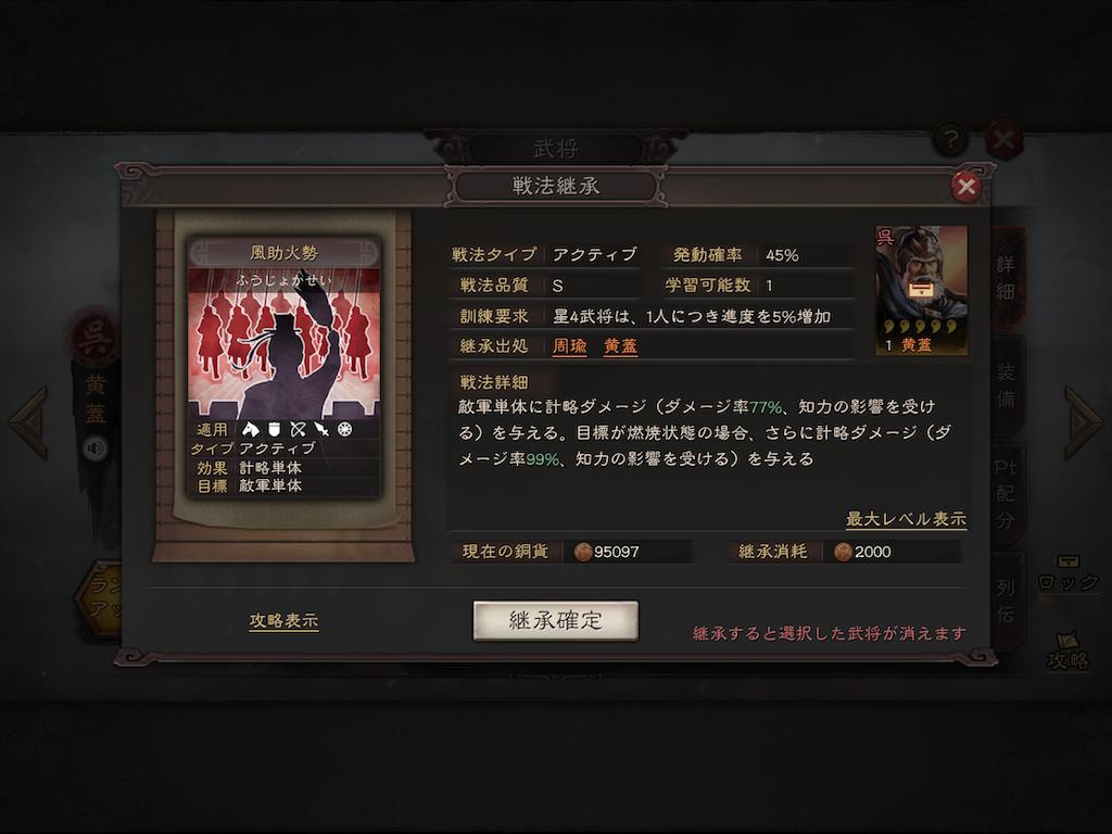f:id:tawashiXP:20210807080211p:image