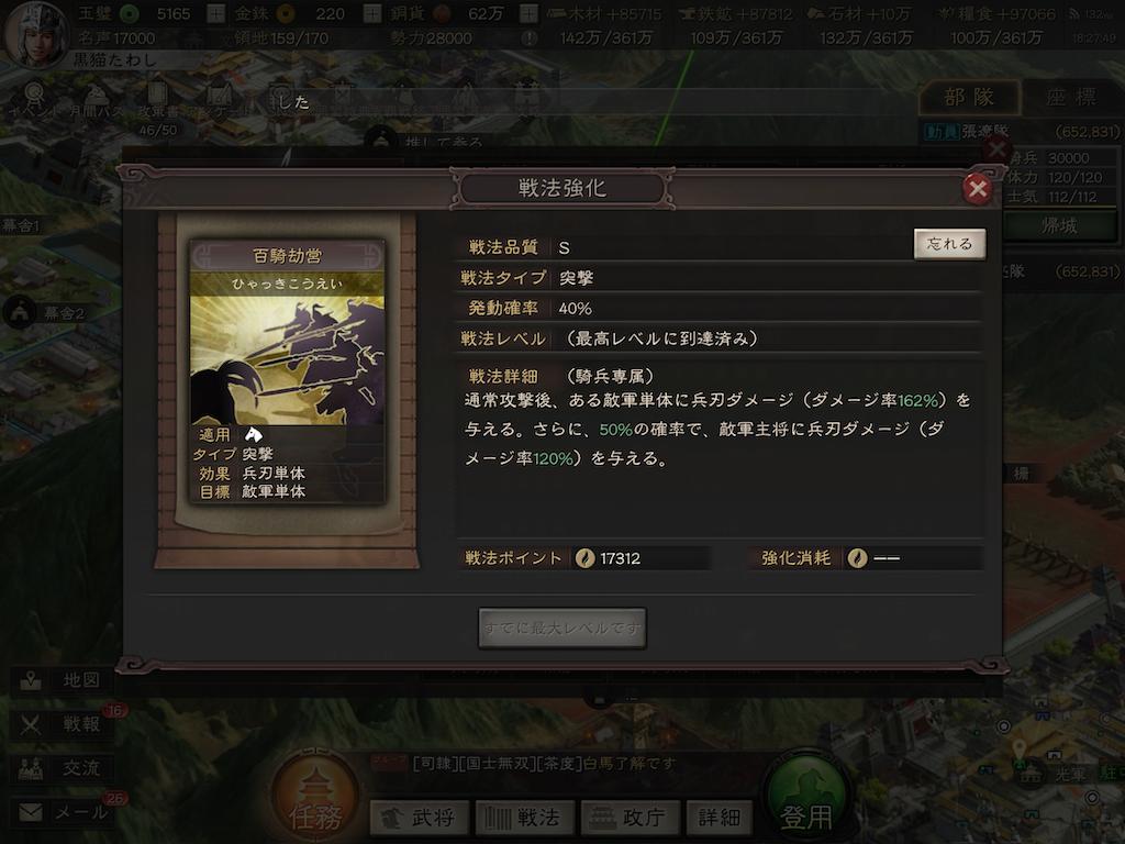 f:id:tawashiXP:20210903182807p:image
