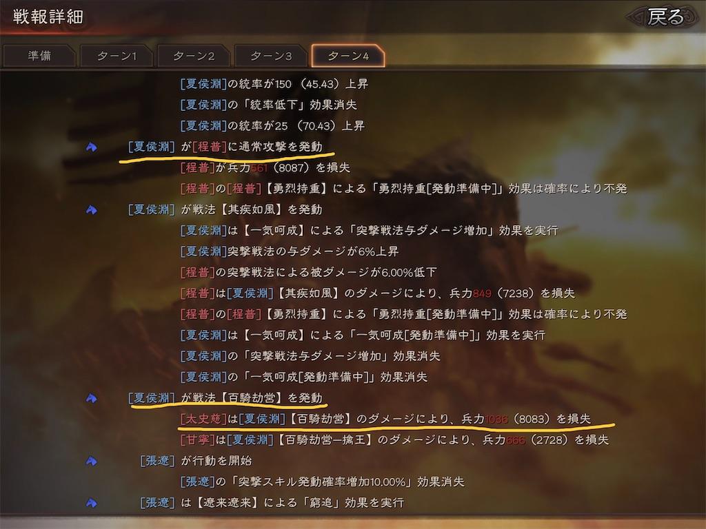 f:id:tawashiXP:20210903183950j:image