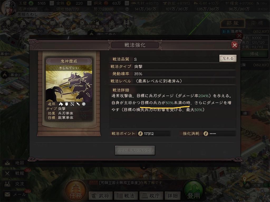 f:id:tawashiXP:20210903184429j:image