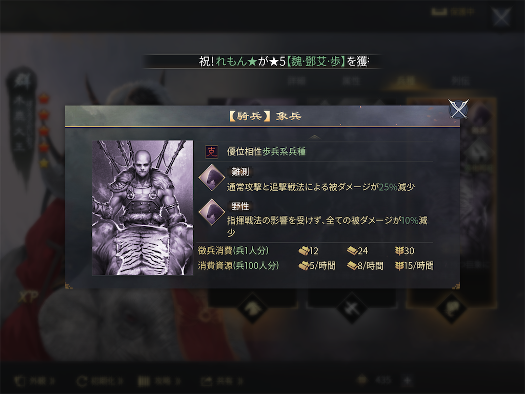 f:id:tawashiXP:20210912085522p:image