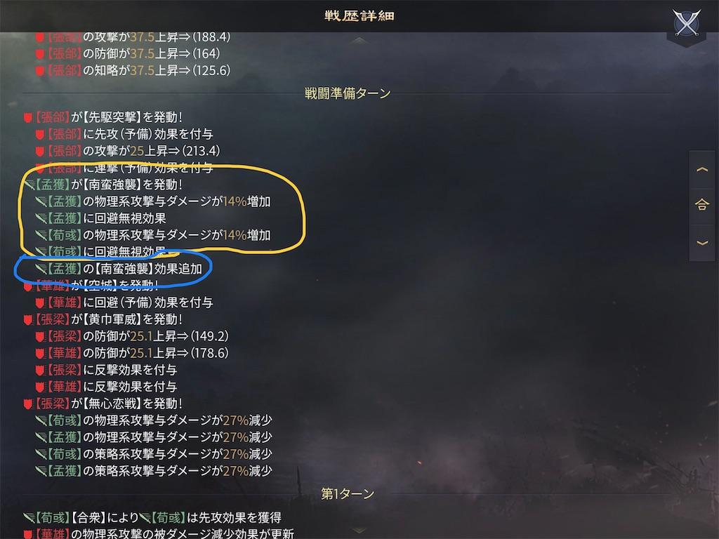 f:id:tawashiXP:20210913013507j:image