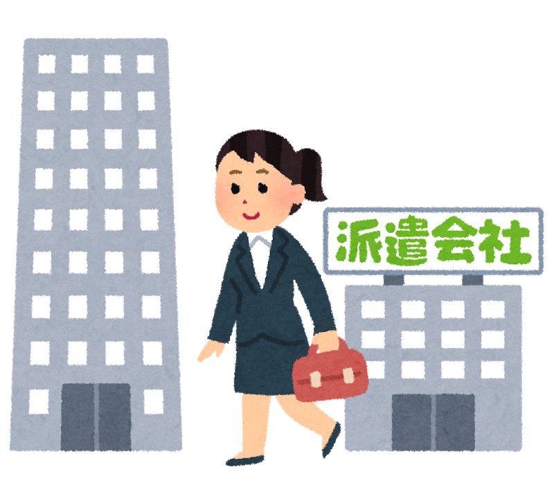 f:id:tawashi_ch:20180803204332p:plain