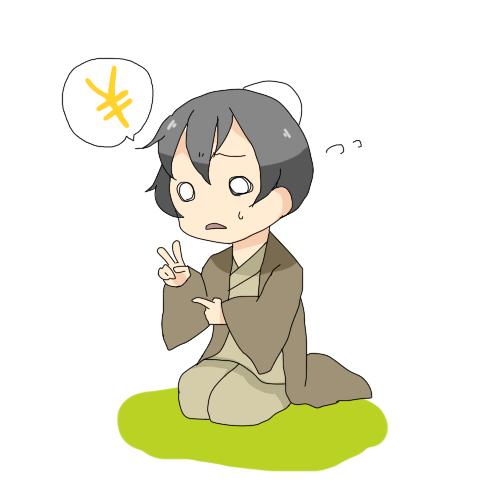 f:id:tawashi_ch:20180809213645p:plain