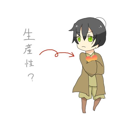f:id:tawashi_ch:20180810204851p:plain