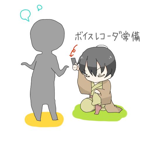 f:id:tawashi_ch:20180821204610p:plain