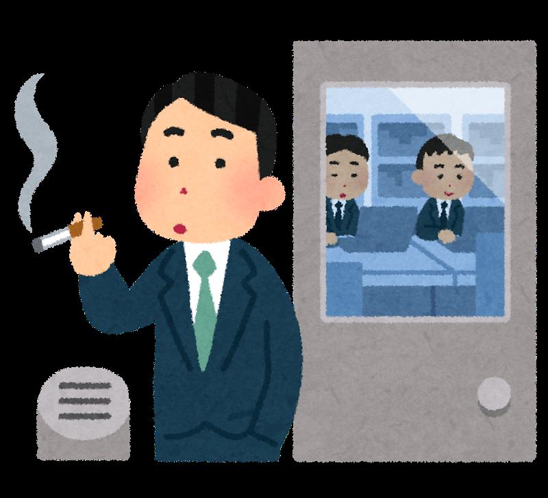 f:id:tawashi_ch:20180829213346p:plain