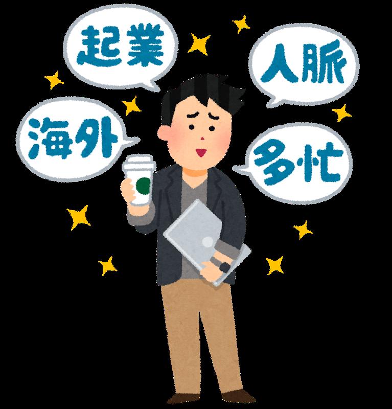 f:id:tawashi_ch:20180904203151p:plain