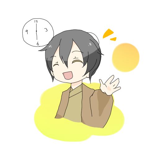 f:id:tawashi_ch:20180906211858p:plain