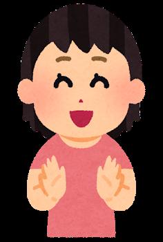 f:id:tawashi_ch:20181115091546p:plain