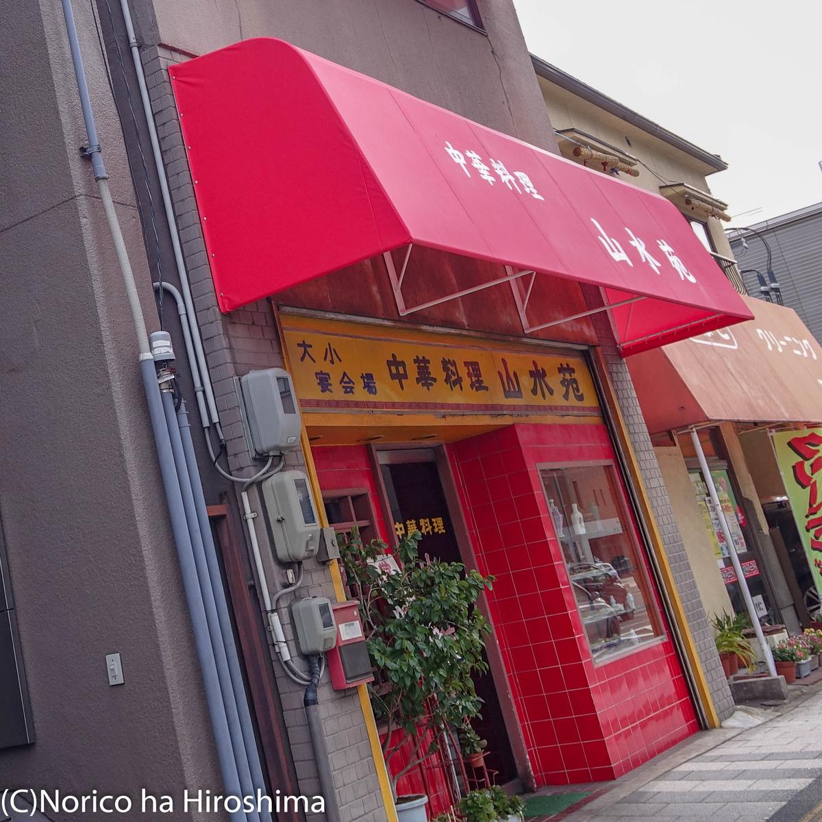 f:id:tawashi_ch:20190819132515j:plain