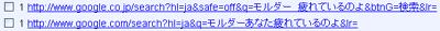 f:id:tawashiatama:20070708035734p:image