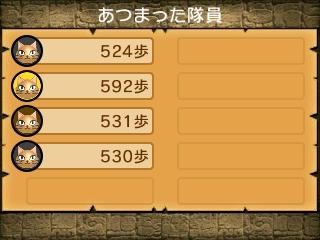 f:id:tawashix:20160902223808j:plain