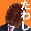 f:id:tawashix:20160917215111p:plain