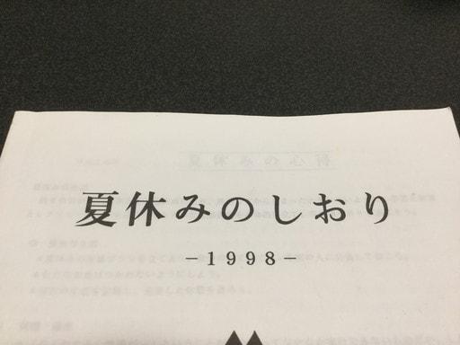f:id:tawashix:20161115201117j:plain
