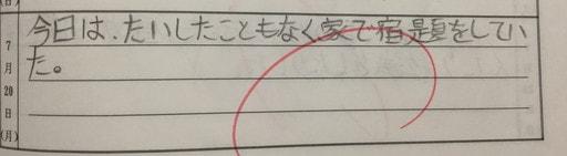 f:id:tawashix:20161115201158j:plain