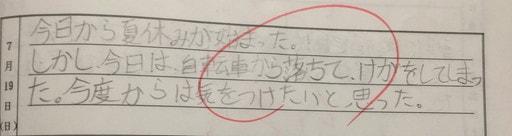 f:id:tawashix:20161115201202j:plain