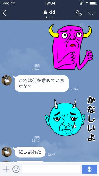 f:id:tawashix:20161210201437p:plain