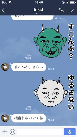 f:id:tawashix:20161210201527p:plain