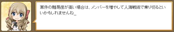 f:id:tawashix:20161211223217p:plain