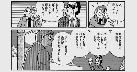 f:id:tawashix:20170108223841p:plain
